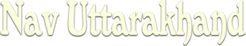 Nav Uttarakhand